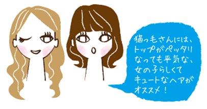 arche_8_3