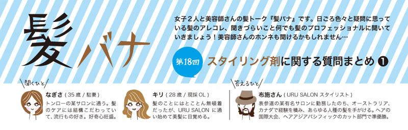 kamibana18_1