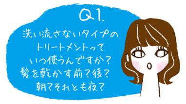 kamibana18_2