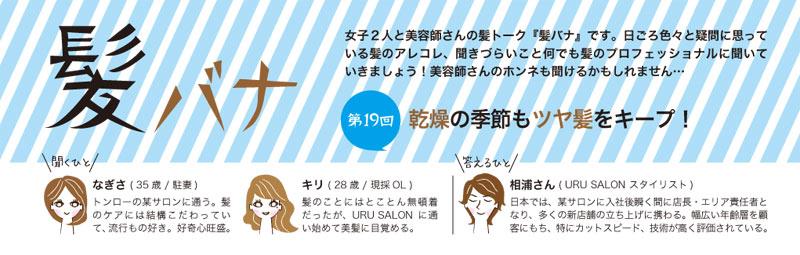 kamibana19_1