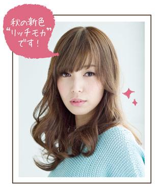 kamibana_10_15_2