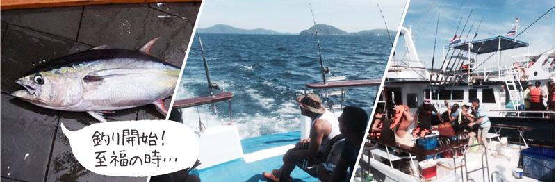 blog_fishing2