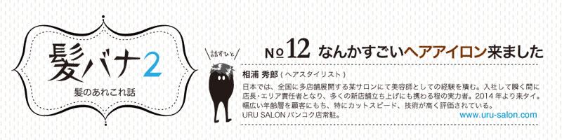 kami12_1
