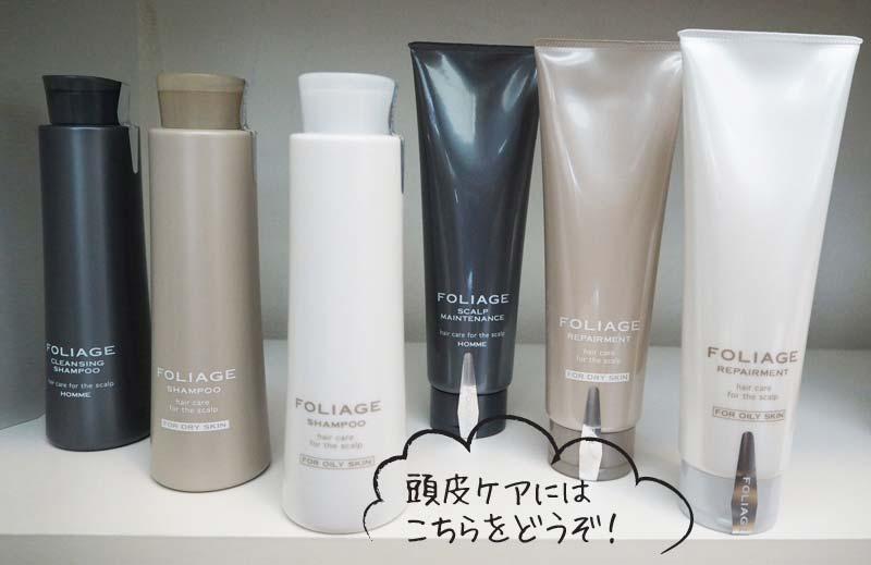 blog_uru1