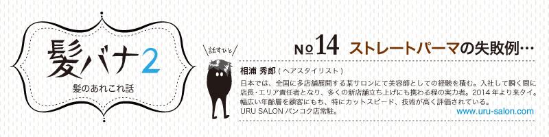 kamibana1